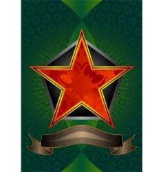 star shield vector image