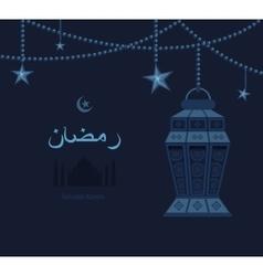 Dark blue arabesque tracery Ramadan vector