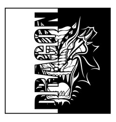 dragon 8 vector image