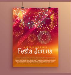Festa junina party poster design template vector