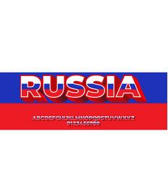 Russia flag color text 3d templates vector