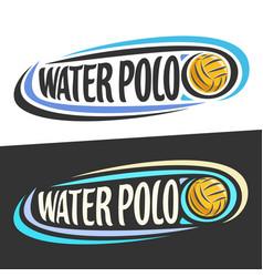 logos for water polo vector image vector image