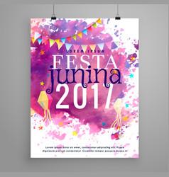 Abstract festa junina 2017 invitation with vector