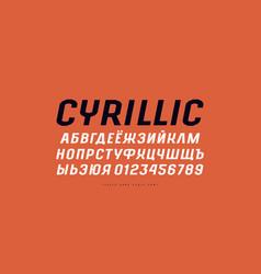 cyrillic italic sans serif font in sport style vector image