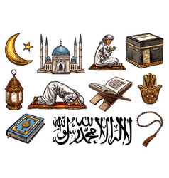 Islamic religion holy symbols for ramadan kareem vector