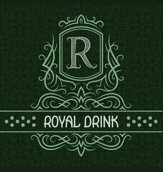 royal drink label design template patterned vector image