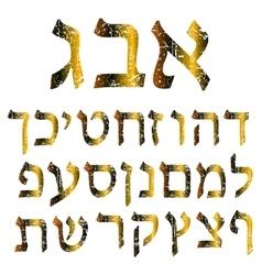 Golden shabby Hebrew font gold alphabet vector image