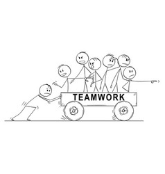 Cartoon of group or team of men or businessmen vector