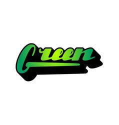 Hand drawn lettering logo green vector