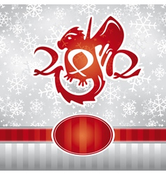 happy new year card with cute dragon vector image vector image