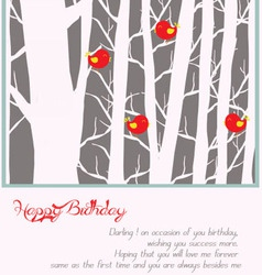 Happy holiday with trees vector image vector image