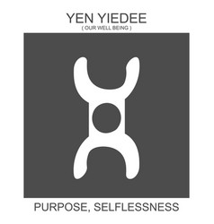 Icon with african adinkra symbol yen yiedee vector