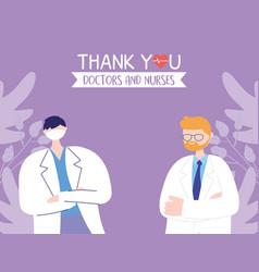 Thanks doctors nurses physicians medical mask vector
