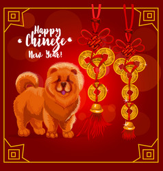 Chinese new year dog card with zodiac animal vector