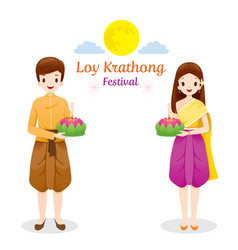 Loy krathong festival couple in national costume vector