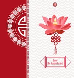 Oriental lotus Lantern Mid Autumn Festival vector