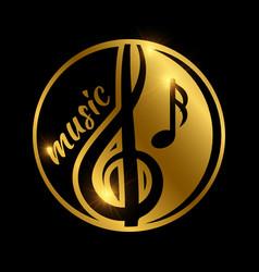 luxury music logo design - golden shiny musical vector image vector image
