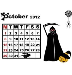 october calendar 2012 vector image