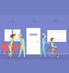 rehabilitation center medical clinic vector image