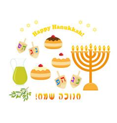 hanukkah symbols set vector image