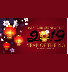 happy chineze new 2019 year invitation card vector image