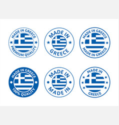 made in greece labels set hellenic republic vector image