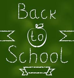 Back to school background with text vector image vector image