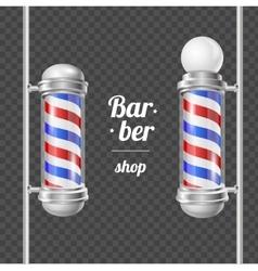 Barber shop pole vector