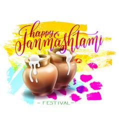 happy janmashtami banner design to indian khrishna vector image