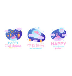 collection design elements for chinese mid autumn vector image