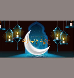 eid mubarak or ramadan greeting on card background vector image