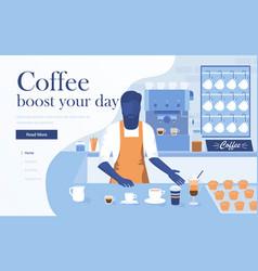 flat modern design coffee vector image