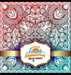 Happy janmashtami greeting card design vector