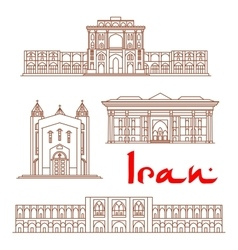 Iran architecture landmarks sightseeing vector