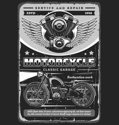 motorcycle and motorbike engine poster vector image