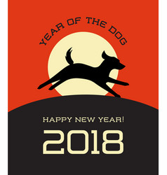 2018 year of the dog happy new year card vector