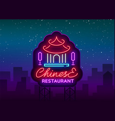 Chinese restaurant is a neon sign vector