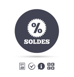 Soldes - sale in french sign icon star vector