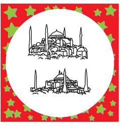 Hagia sophia museum or ayasofya muzesi in vector