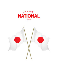 Happy japan national day template design vector