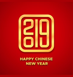 happy chinese new year 2019 typography card vector image