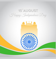 india independence day celebration vector image