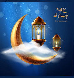 night sky with crescent and lantern for ramadan vector image