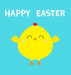 happy easter chicken bird cute cartoon funny vector image