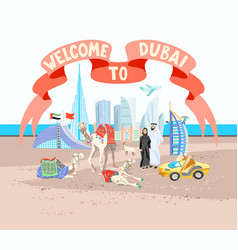 welcome to dubai ribbon poster with hand drawing vector image