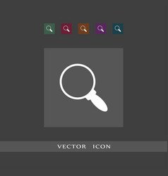 Magnifier icon simple vector