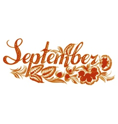 September the name of the month vector