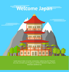 Cartoon japanese temple banner card vector