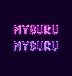 Neon name of mysuru city in india vector