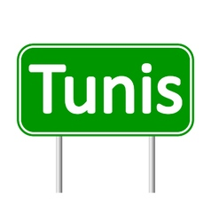 Tunis road sign vector
